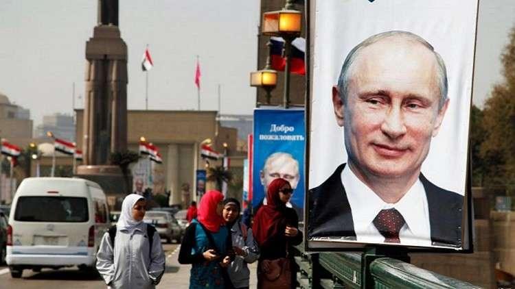 عبر لافتات.. مصريون يبعثون برسالة إلى بوتين