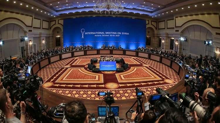 الخارجية الكازاخستانية: جولة جديدة من مفاوضات أستانا حول سوريا في 21 و22 ديسمبر
