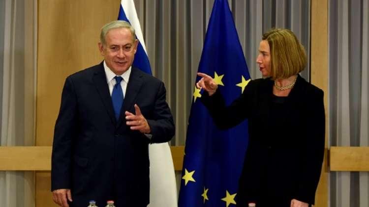 الاتحاد الأوروبي يرد على نتنياهو