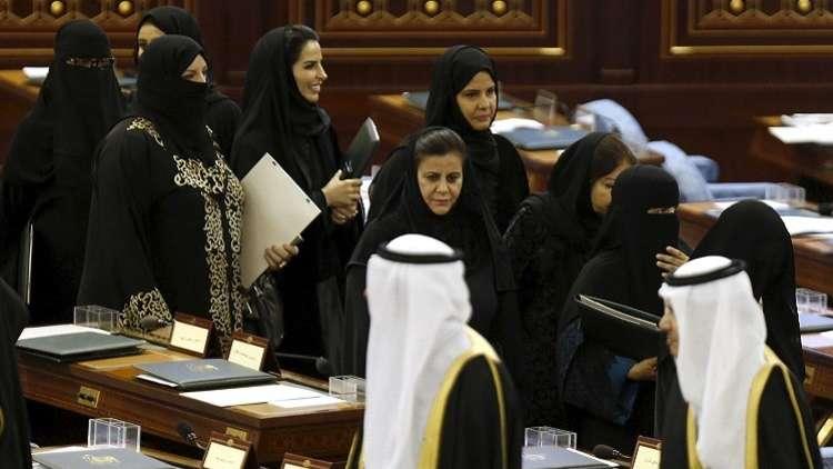 السعودية.. دعوة للاستعانة بالنساء في الإفتاء!