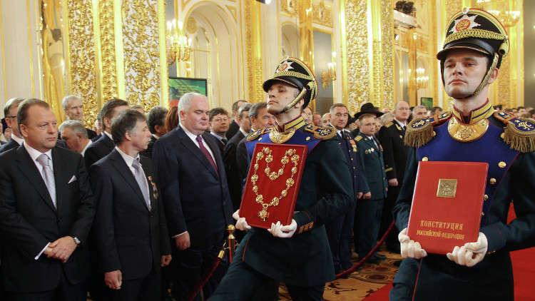 روسيا تحتفل بمرور 24 عاما على إقرار الدستور