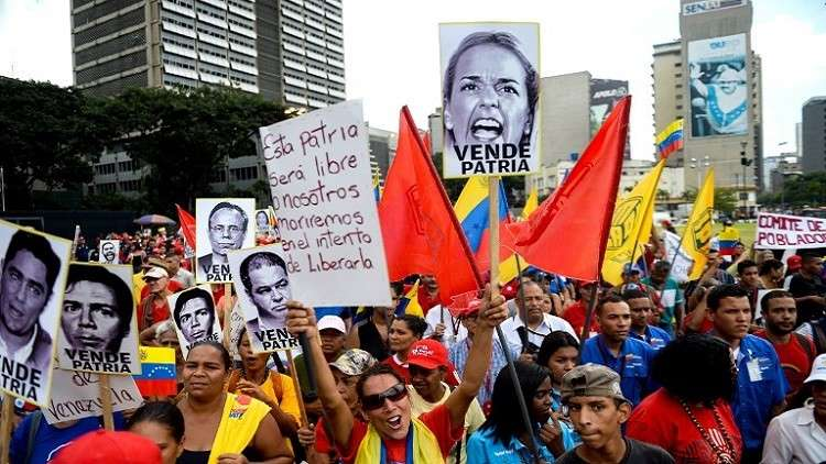 واشنطن تدين تهديد مادورو بإقصاء المعارضة من الانتخابات المقبلة