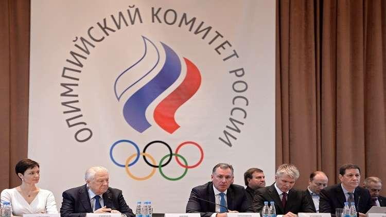 اللجنة الأولمبية الروسية تسمح للرياضيين الروس بالمشاركة في أولمبياد 2018