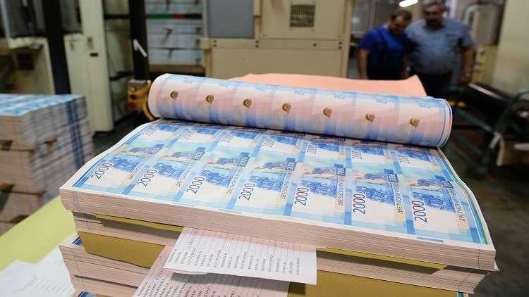 الأمم المتحدة تتوقع نمو الاقتصاد الروسي بنسبة 1.9%