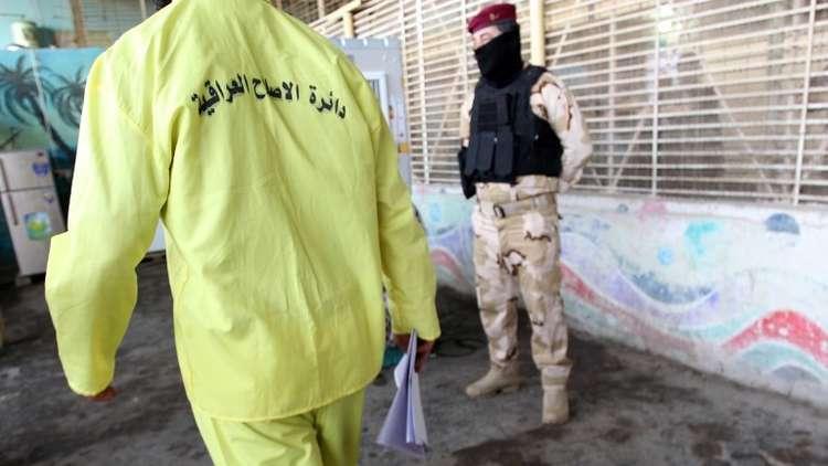 العراق: الإعدام شنقا بحق أربعة إرهابيين