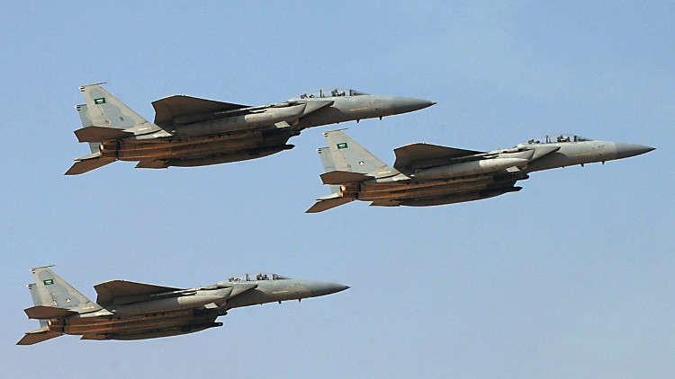 التحالف العربي يقصف مواقع تابعة للحوثيين جنوبي اليمن