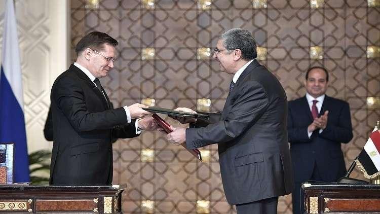 مصر تربح مليارات الدولارات من مشروع الضبعة النووي