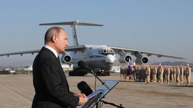 ماذا قالت وسائل الإعلام الغربية عن قرار بوتين سحب القوات من سوريا؟