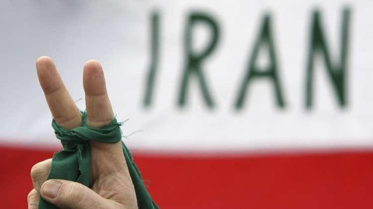 العفو الدولية: إيران بصدد إعدام أكاديمي