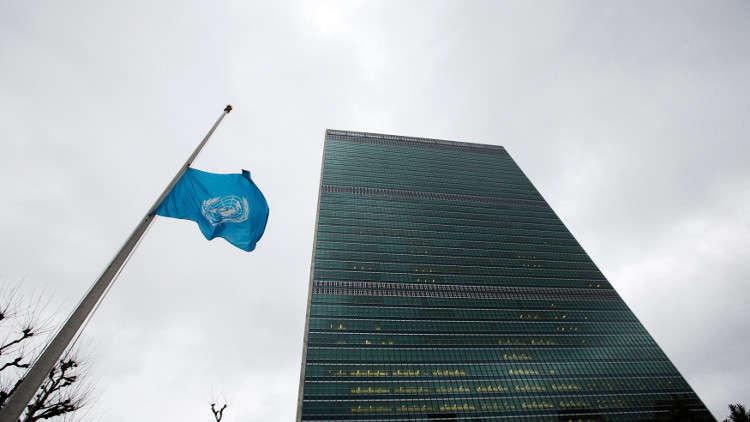 واشنطن تطالب بتخفيض ميزانية الأمم المتحدة بـ 250 مليون دولار