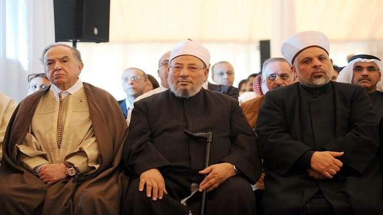 رسالة القرضاوي وعلماء المسلمين إلى قادة الدول الإسلامية