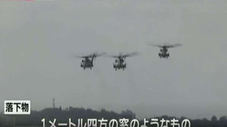 اليابان تطلب وقف تحليق المروحيات الأمريكية فوق مدنها