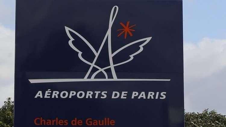 متشرد يسرق 300 ألف يورو من مطار شارل ديغول في باريس