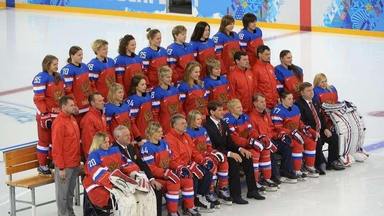 إيقاف 6 من لاعبات روسيا لهوكي الجليد