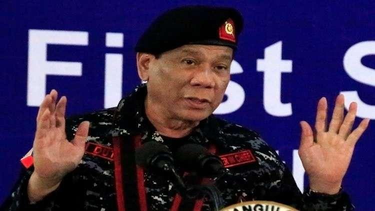 تمديد العمل بالأحكام العرفية في جنوب الفلبين