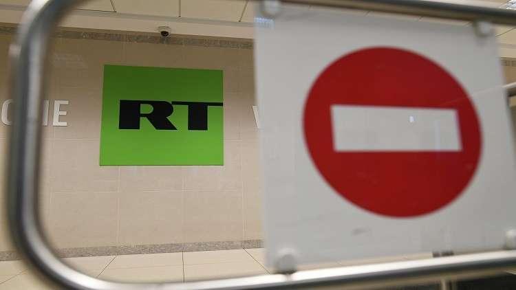 سيناتور روسي: بريطانيا تبحث فرض إجراءات ضد RT