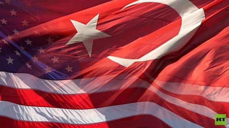 أنقرة تستدعي موظفا في مكتب التحقيقات الفيدرالي الأمريكي
