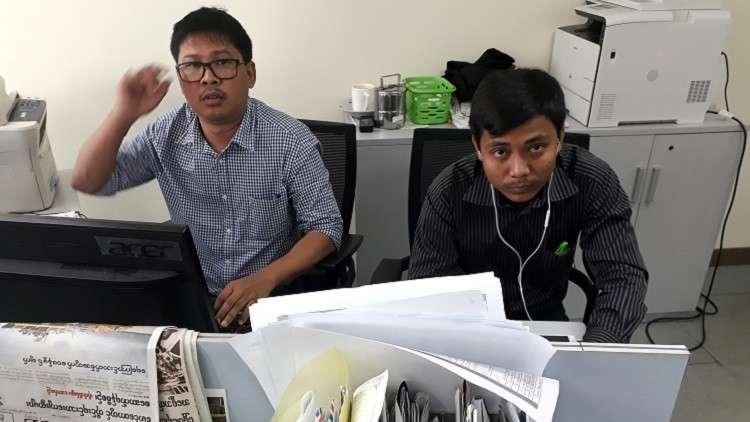 سلطات ميانمار تعتقل صحفيين اثنين من رويترز