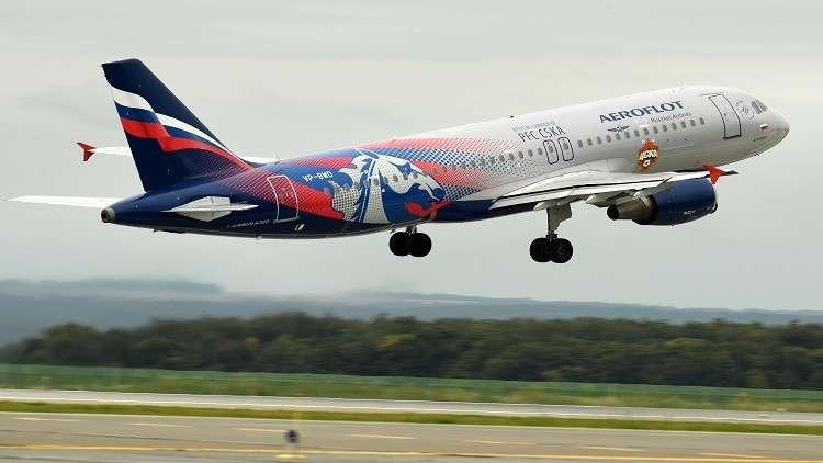 موسكو تعلن موعد استئناف الطيران مع مصر