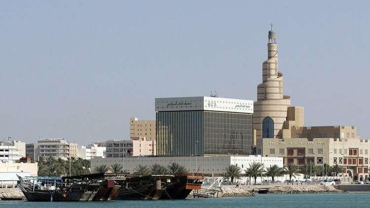 تيمنا بالأمريكي.. المركزي القطري يرفع أسعار الفائدة