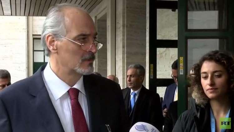 الجعفري: لن نخوض حوارا مباشرا مع المعارضة ما دام بيان الرياض-2 قائما