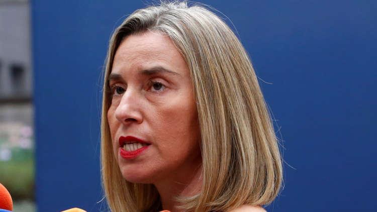 الاتحاد الأوروبي يعلن خطته لترحيل 15 ألف مهاجر من ليبيا إلى ديارهم خلال شهرين