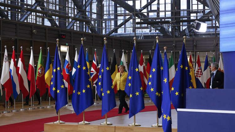 الولايات المتحدة تعاقب أوروبا مرتين