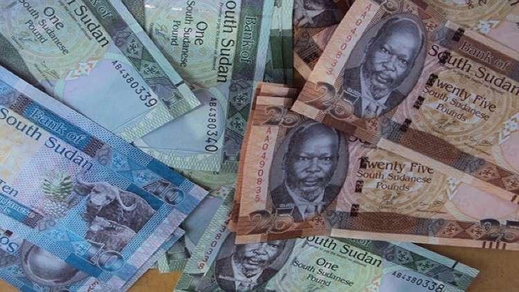 صندوق النقد الدولي يسعى إلى تعويم الجنيه السوداني!