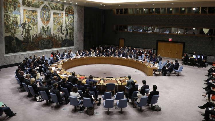 مجلس الأمن الدولي يعقد اجتماعا وزاريا لبحث خطر كوريا الشمالية