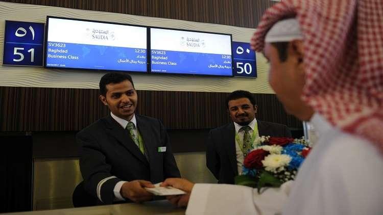 تراجع عدد العاملين السعوديين في القطاع الخاص