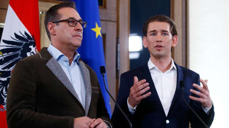 تشكيل الحكومة الائتلافية في النمسا بمشاركة اليمين المتشدد
