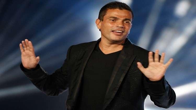 عمرو دياب يحيي حفلات خلال المونديال ويشجع فريق بلاده في روسيا