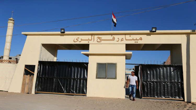 مصر تفتح معبر رفح لمدة 4 أيام لمرور الفلسطينيين