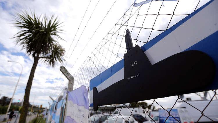 الحكومة الأرجنتينية تقيل قائد قواتها البحرية على خلفية كارثة الغواصة