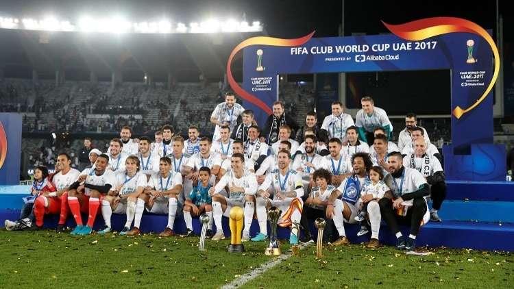 أرقام ريال مدريد وزيدان ورونالدو القياسية عقب التتويج بكأس العالم (فيديو)