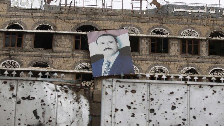 وزير يمني سابق يكشف مصيرعائلة صالح وبعض أقربائه