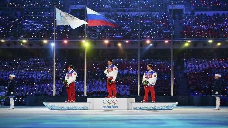 الأولمبية الدولية تحظر استخدام الرموز الروسية في أولمبياد 2018