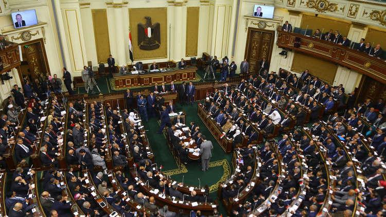 مجلس النواب المصري يدعو لعزل الولايات المتحدة