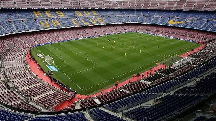 رسميا.. تشكيلة برشلونة وضيفه ديبورتيفو لاكورونا