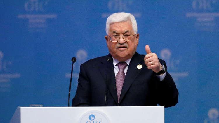 الرئيس الفلسطيني يتلقى دعوة لزيارة إيران