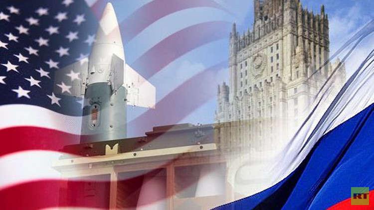 موسكو تدعو واشنطن لسحب 200  قنبلة نووية من أوروبا