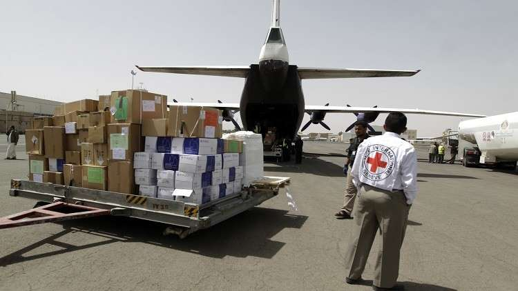 بريطانيا تخصص 50 مليون جنيه استرليني لمساعدة اليمن