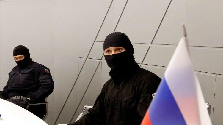 ضبط جاسوس نرويجي في موسكو متلبسا