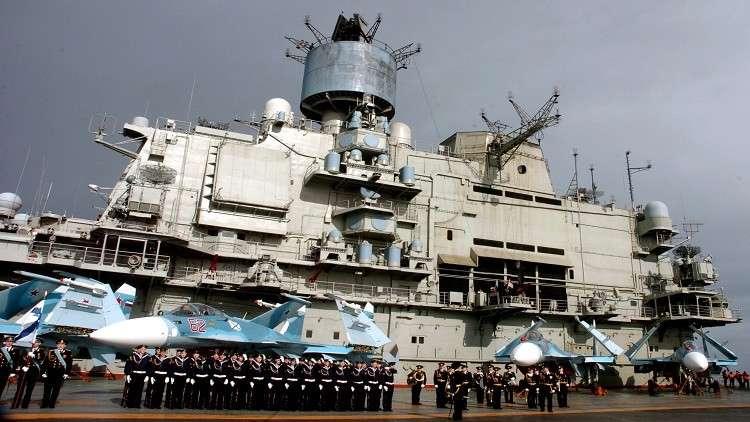 الدوما يناقش التصديق على اتفاق إقامة قاعدة بحرية في طرطوس الخميس المقبل