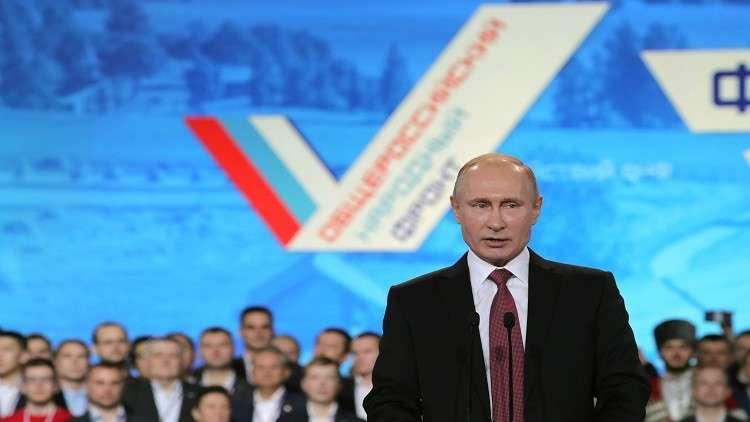 بوتين: بمقدور روسيا استعادة مكانتها الرائدة في مجالات كثيرة