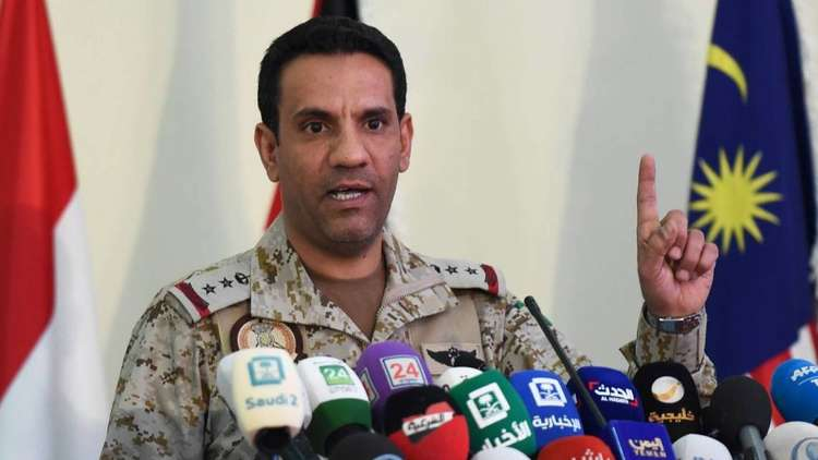 بيان للتحالف العربي بشأن اعتراض صاروخ باليستي جنوب الرياض