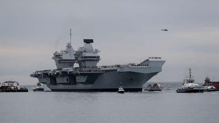 أكبر سفينة في البحرية البريطانية تتعطل بعد أيام من دخولها الخدمة