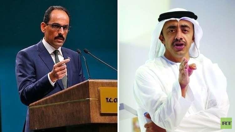 الرئاسة التركية تهاجم وزير خارجية الإمارات: من المعيب!