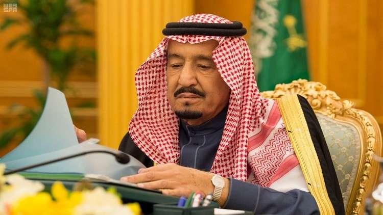 السعودية تعلن عن موازنة 2018 الأكبر في تاريخ المملكة