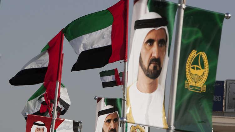 تعليقا على اعتراض صاروخ فوق الرياض.. الإمارات تهاجم إيران